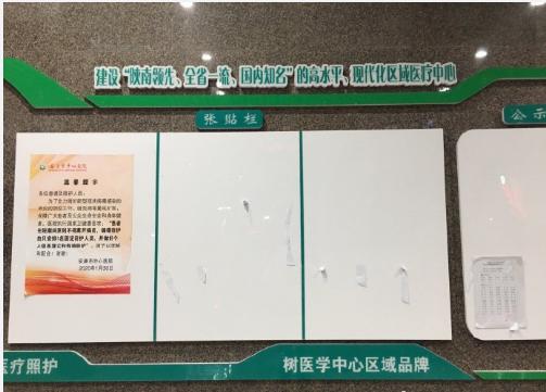 """新京报:补贴向一线医护人员倾斜,当是抗疫""""金线""""图片"""