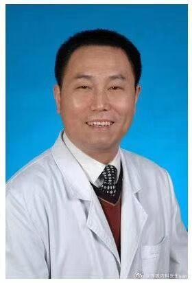 武汉市中心医院眼科医生梅仲明因新冠肺炎去世图片