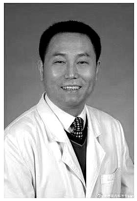 李文亮同科室同事,感染新冠肺炎去世图片