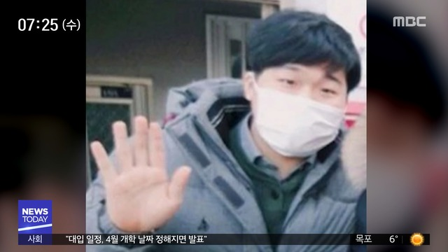 赵主彬生活照(MBC电视台)