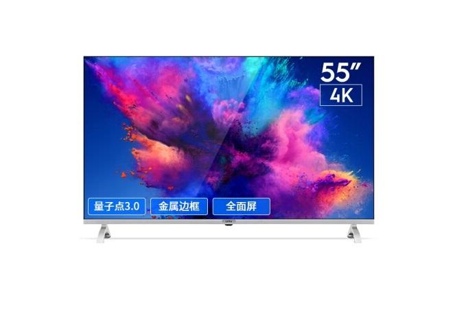乐视 G55 Pro 正式开售:55英寸4K分辨率,3499元