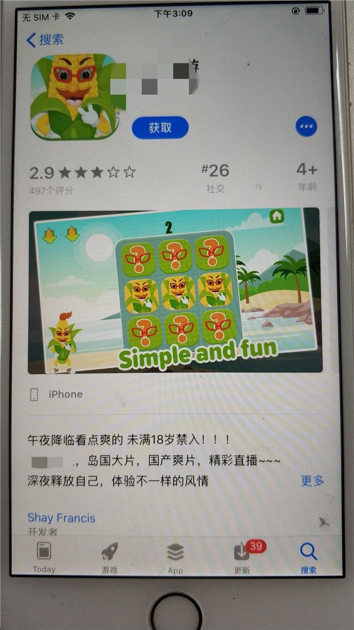 App Store出现色情应用,社交榜排名27