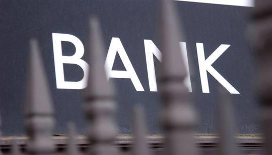 穆迪将6家南京银行等中国银行评级展望下调为负面
