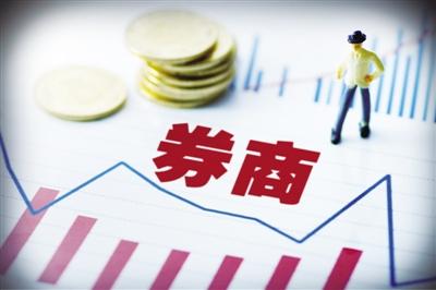 重资产化转型渐显   航母级券商在路上