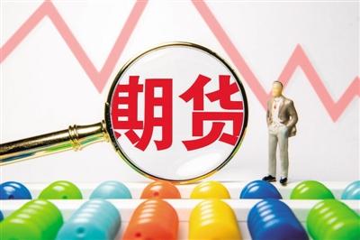 """解困原油大跌,LPG期货期权绽放""""并蒂莲"""""""