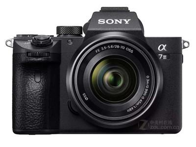 索尼A7 III(单机)数码相机安徽12000元
