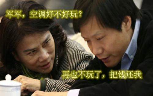 http://www.xiaoluxinxi.com/wujinjiadian/508253.html