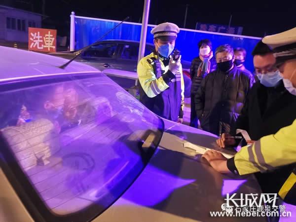 河北交警第二次周末夜查行动查处酒驾2603起