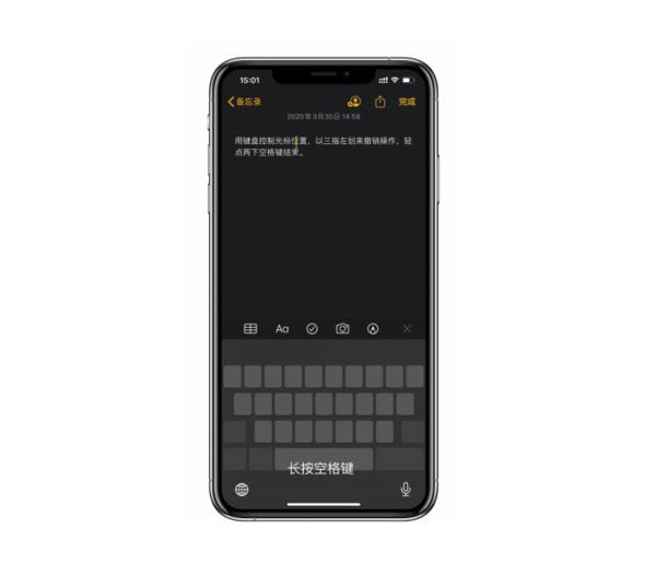 如何让你的iPhone更好用?这些小