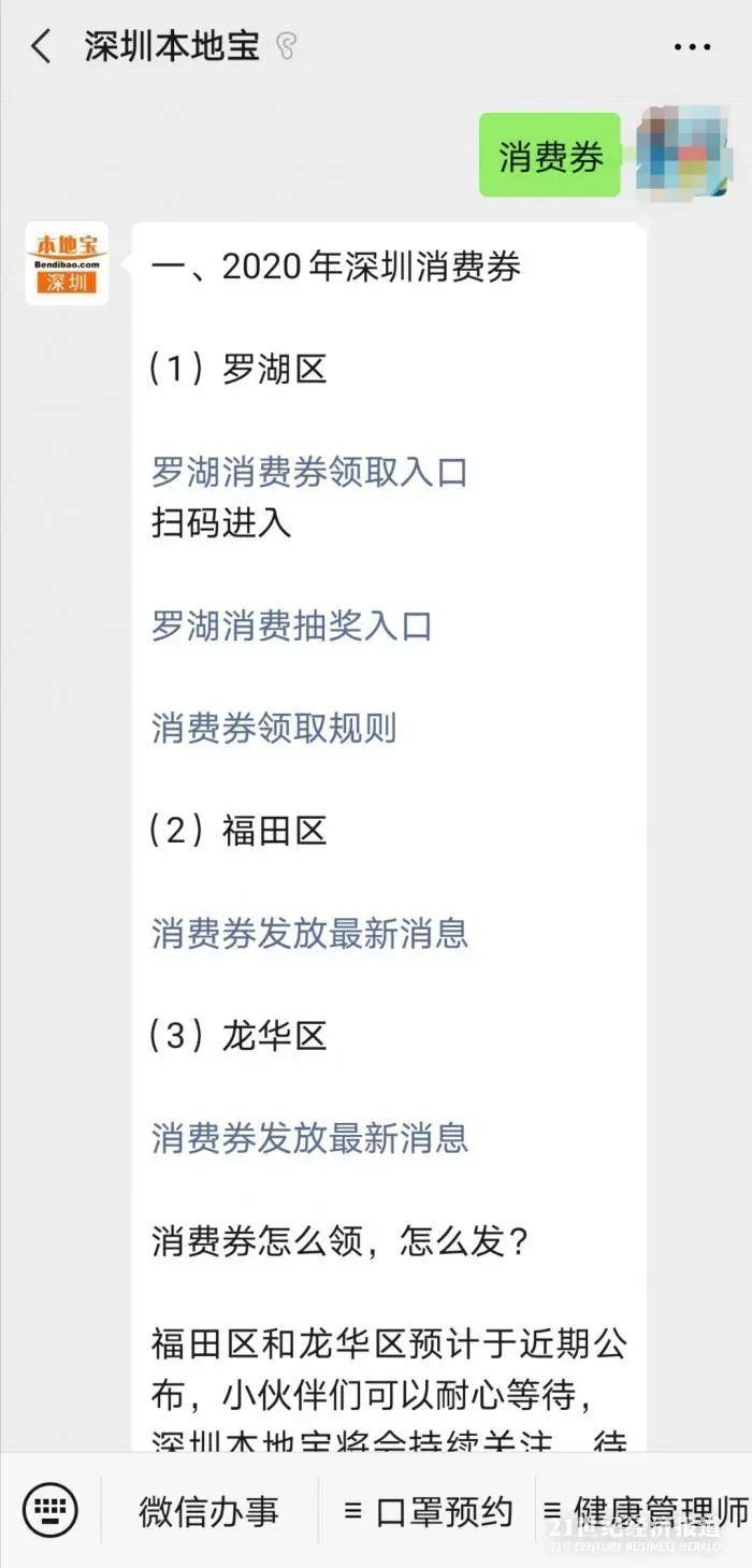 http://www.110tao.com/dianshangshuju/241851.html