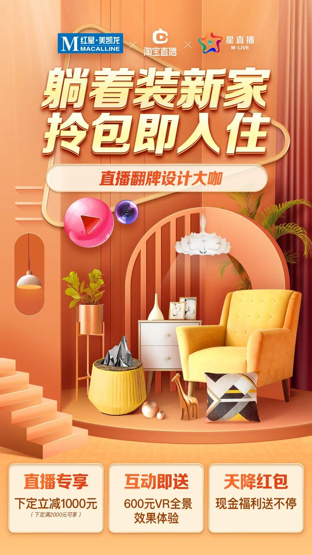http://www.110tao.com/dianshanglingshou/241905.html