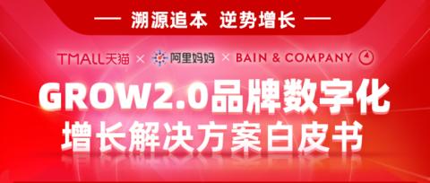 http://www.shangoudaohang.com/zhengce/310442.html