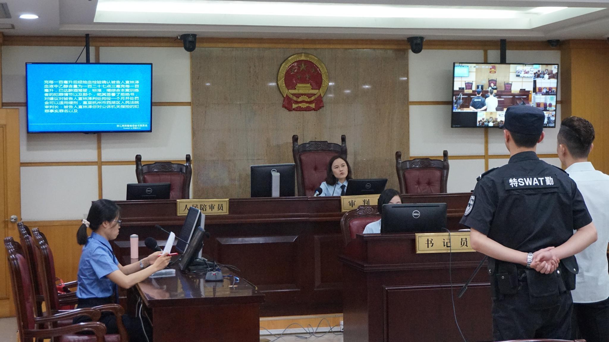AI将替代书记员出庭 上海法院启动庭审记录改革