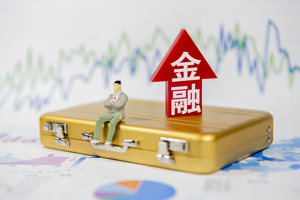 深监管方:全力支持前海金融创新,细化监管沙盒试点方案图片