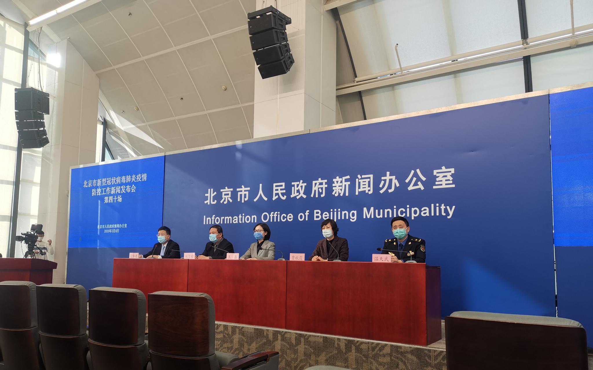 北京规定施工宿舍一间最多6人 楼宇办公间距至少1米图片