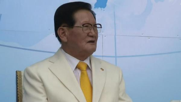 首尔市政府称新天地教会损害公共利益,决定取消其法人许可