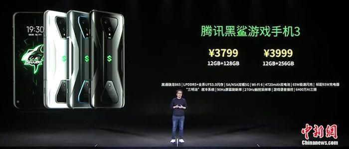 5G加持换代性能再提升 腾讯黑鲨游戏手机3系发布