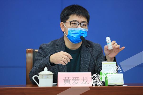 重庆:两款新冠肺炎抗体检测试剂获准上市,有助诊断时间前移图片