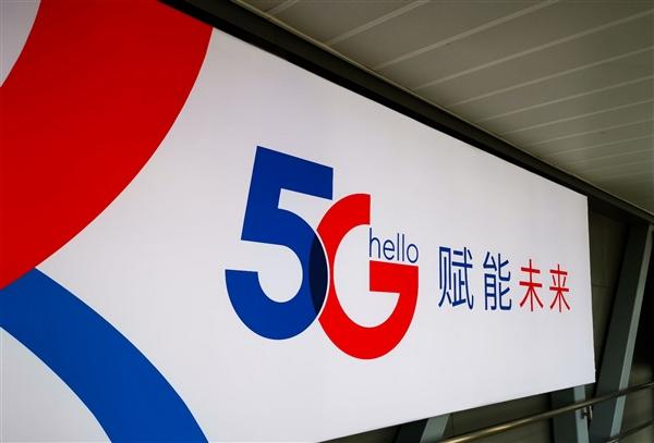 进入东南亚有戏!东盟称不排斥华为4G技术