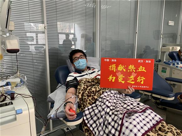"""共""""战役""""! 南京供电青年志愿者义务献血7300ml图片"""