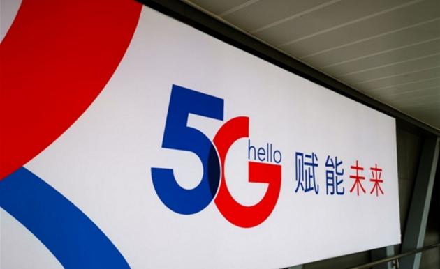 进入东南亚有戏!东盟称不排斥华为5G技术