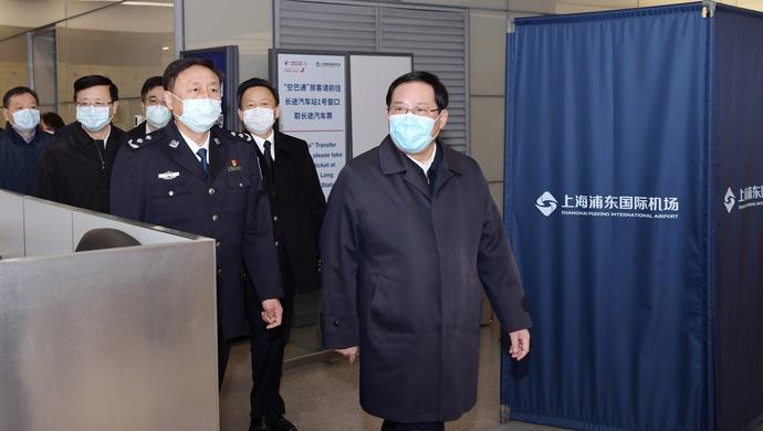 李强检查浦东国际机场,对精准有效防控境外疫情输入再部署图片