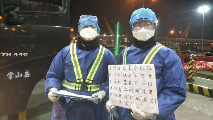 在G60枫泾道口检查点,多肉、牛奶箱子有了这些用处……图片