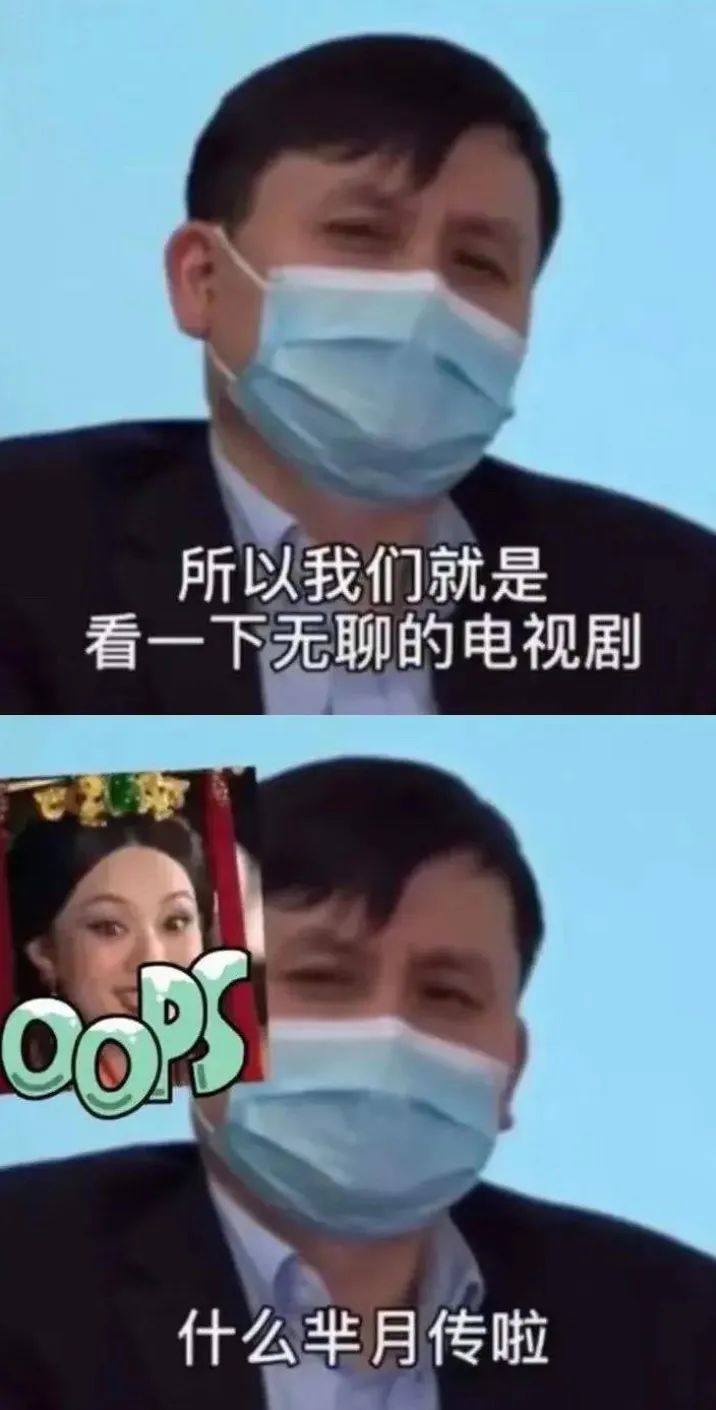 张文宏医生为什么这么红图片