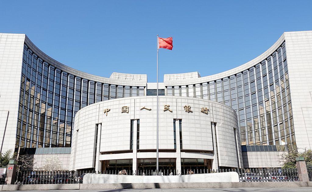 中国降不降息?央行表态:稳健货币政策更加注重灵活适度图片