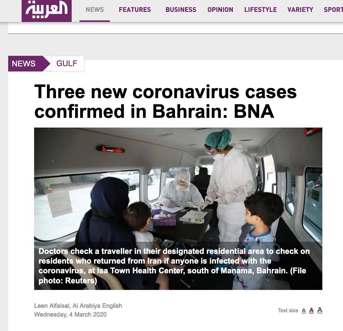 沙特al-arabiya电视台报道截图