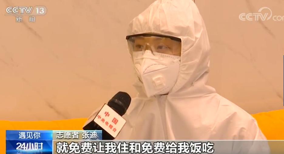 """在武汉的异乡人,他们从滞留人员到战""""疫""""志愿者图片"""