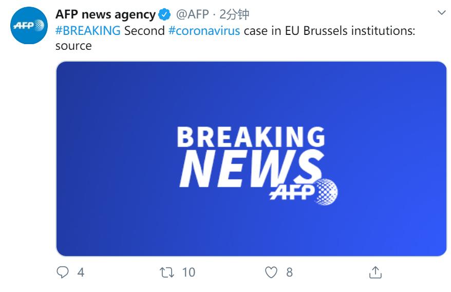 法新社报道截图
