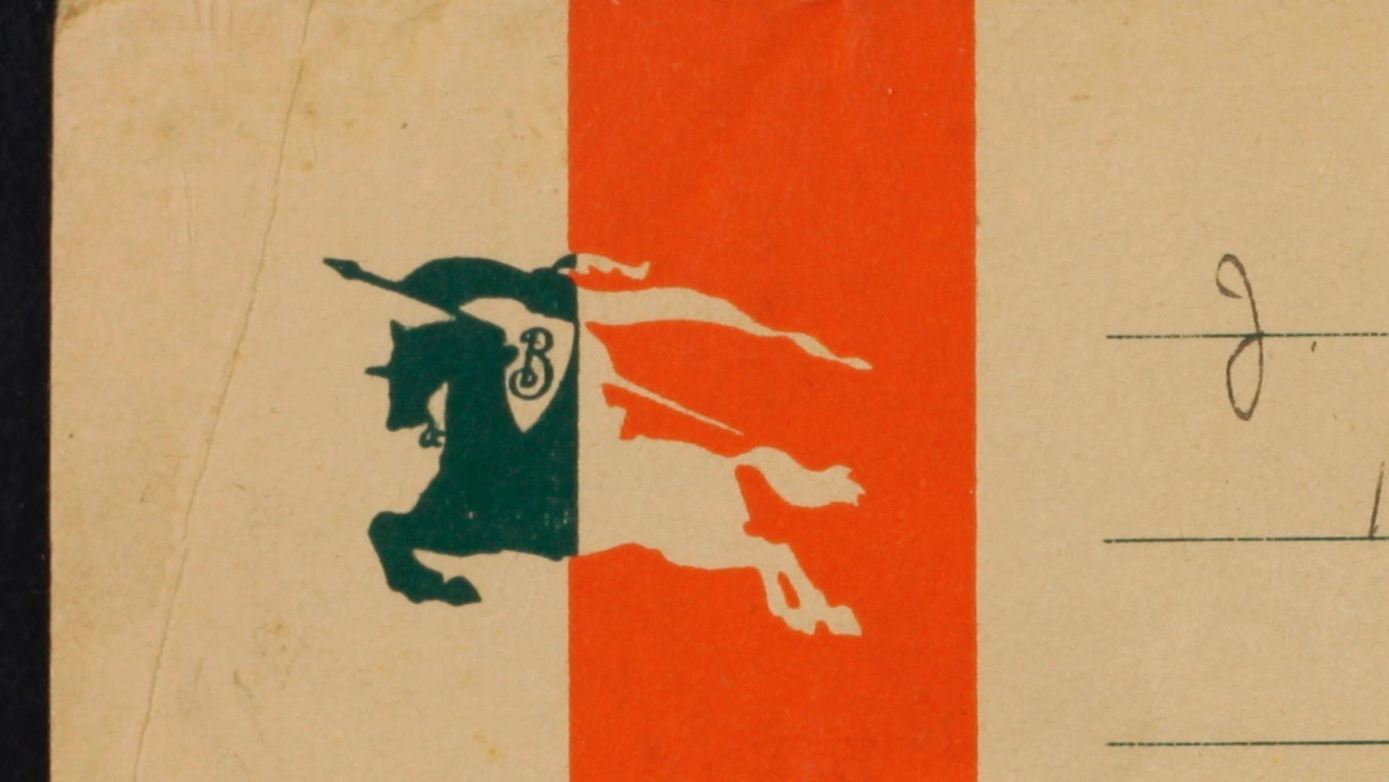 摩登日记|Burberry百年Logo的进化图片