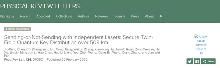潘建伟、王向斌团队实现 509 公里地基量子密钥分发