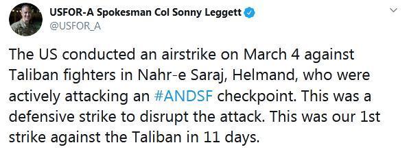 图片来源:驻阿美军发言人桑尼⋅莱格特上校社交媒体截图