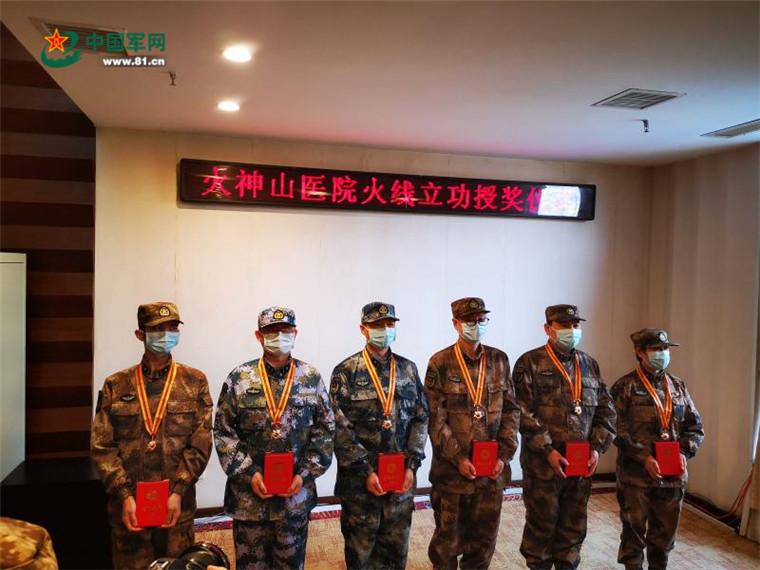 【蓝冠】火神山医院为26蓝冠名火线立功人员举行授图片