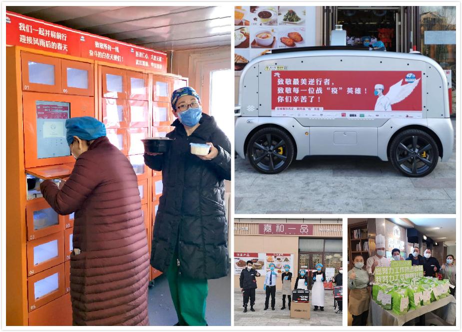 无人送餐+智能自取,北京20余家餐企为地坛医院赠餐图片