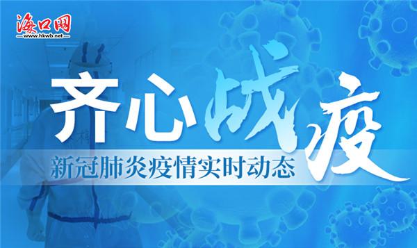 海控基金投资企业建成海南首条KN95口罩生产线