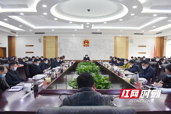 张迎春主持召开湘潭市人民政府第78次常务会议