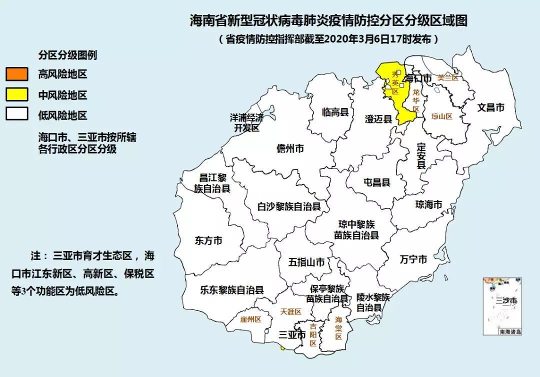 海南省新冠肺炎疫情防控分区分级区域图(3月6日17时发布)图片
