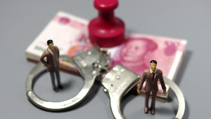 新华传媒副总裁王新才被提起公诉,涉嫌侵吞资金1.6亿元图片