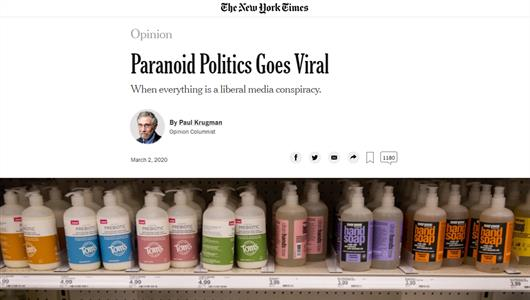 【他说战疫】诺贝尔经济学奖获得者:美国对新冠病毒检测远落后于其他国家