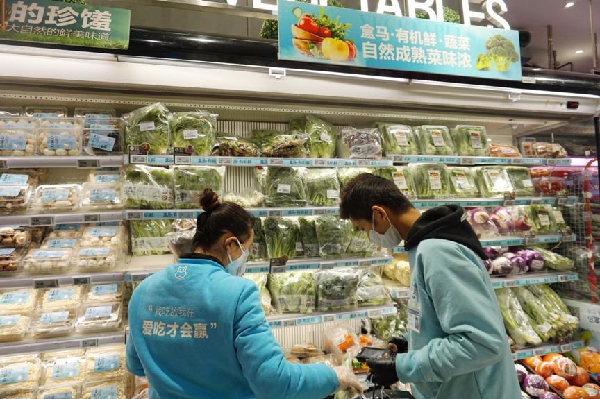 【蓝冠】机菜市场订单农蓝冠业基地直采保供应图片