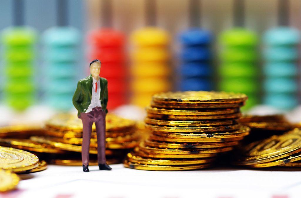 证监会降低证券公司今年去年证券投资者保护基金缴纳比例图片