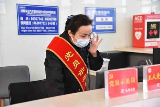 战疫女神|成都东站汽车客运站江婕:疫情期间坚守车站、轻伤不下火线