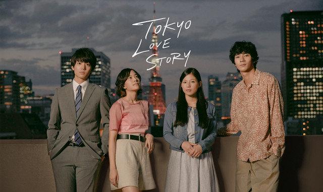 新版《东京爱情故事》追加演员阵容,4月29日开播图片