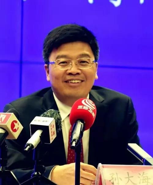 海南省委常委孙大海兼任省委秘书长图片