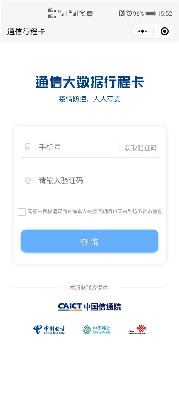 http://www.umeiwen.com/kejika/1639689.html