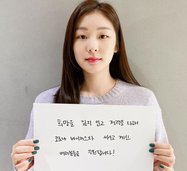 金妍儿和粉丝共为疫区捐款1085亿韩元,喷子:自己到底捐了多少?
