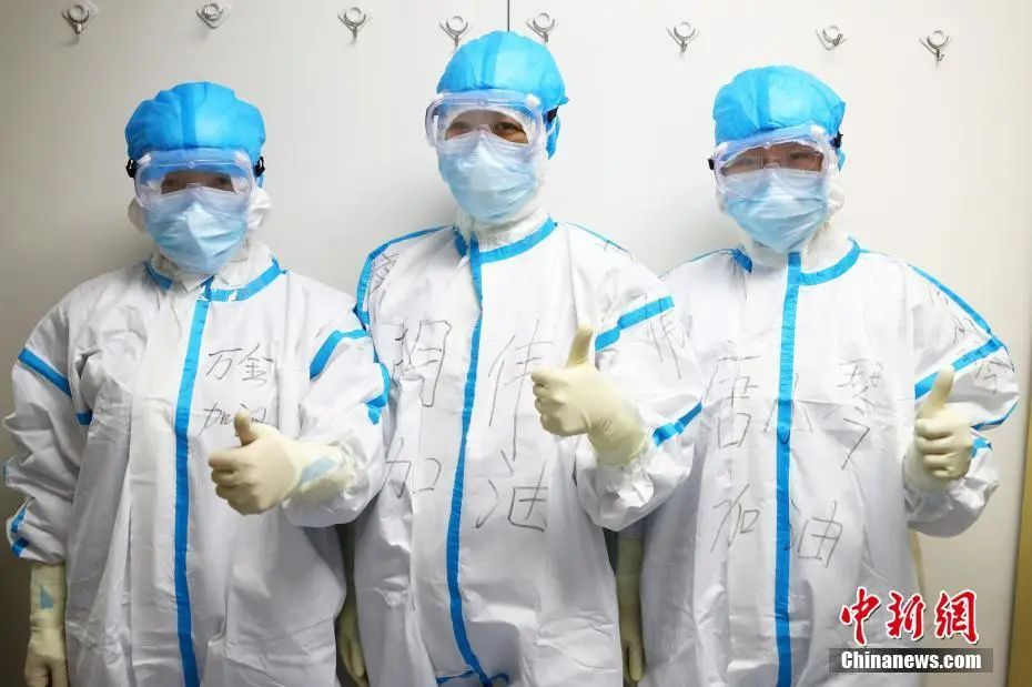 """警惕这个新风险!中国抗疫需""""内外兼修""""图片"""